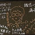 送我的相簿的留言(右上角是廣瀨老師的留言).jpg