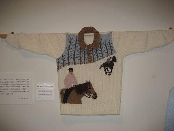 取材於廣瀨老師騎馬的英姿.jpg