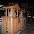 第一天-小樽夜景(4).jpg