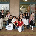 第八天-大家高高興興的前往成田華盛頓飯店附近的EON shopping mall 將家人的禮物買齊(3).jpg