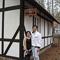 廣瀨老師展示館(3).jpg