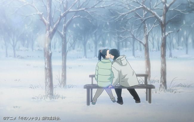 winter-sonata_0.jpg