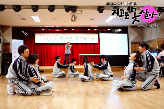 cantlive_photo2110915115504imbcdrama0.jpg