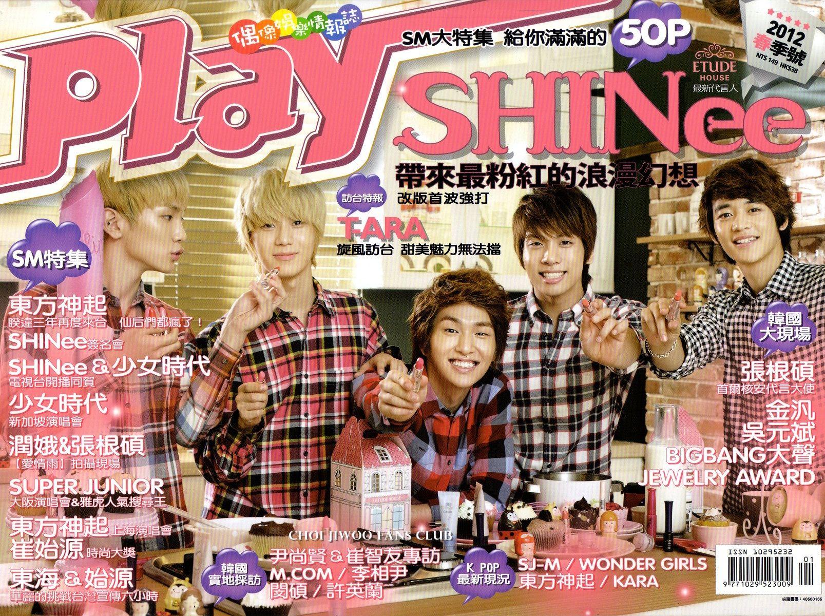 PLAY-201201-Vol16501.jpg