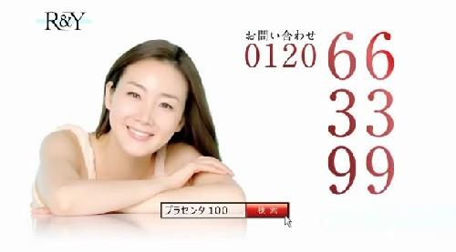 33_4f8796c7c4418