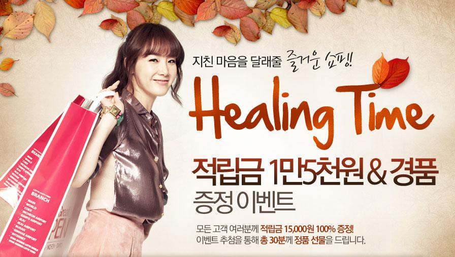 healing01_121030