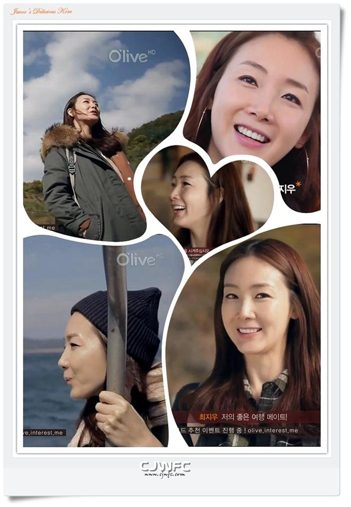 20121123-JiwooDeliciousKore10