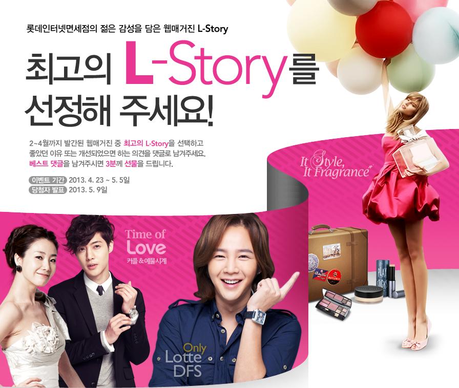lstory_01
