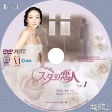 blog_import_508a502ea3744