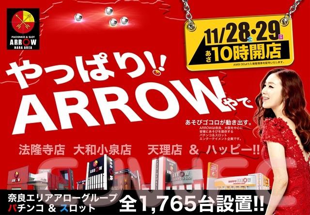Arrow-1128-01
