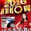 ARROW-20160104DM-02