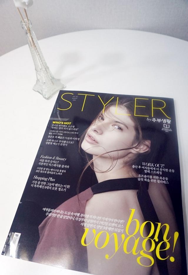 STYLER-20160730-175049