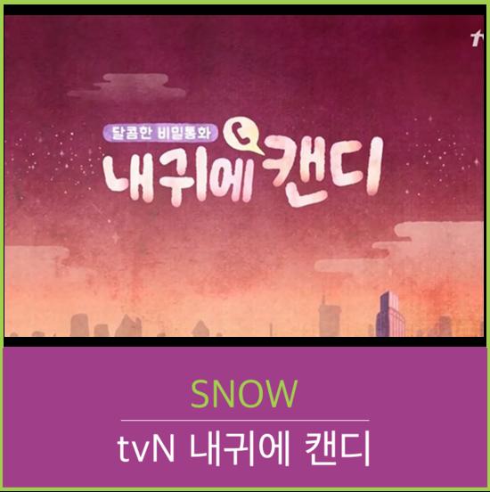 내귀_블로그