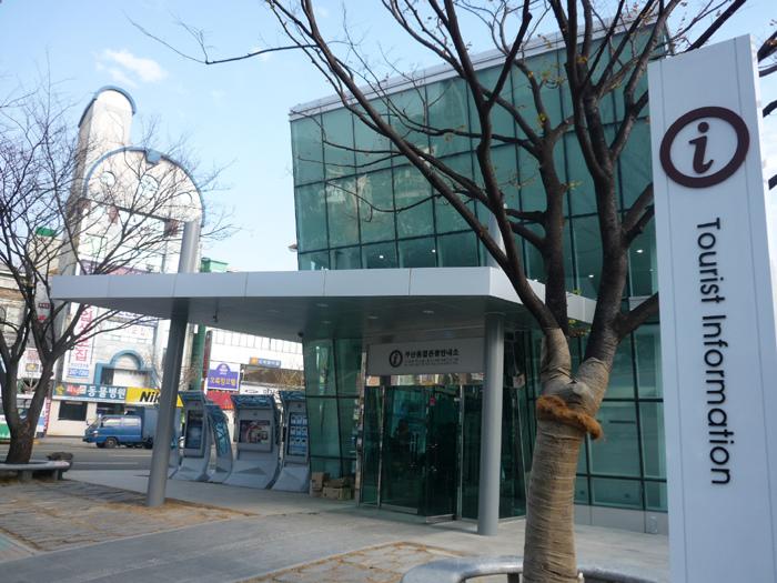 부산종합관광안내소(남포동)_(1)