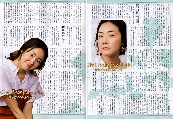 K-TVmook21-vol31-04.jpg