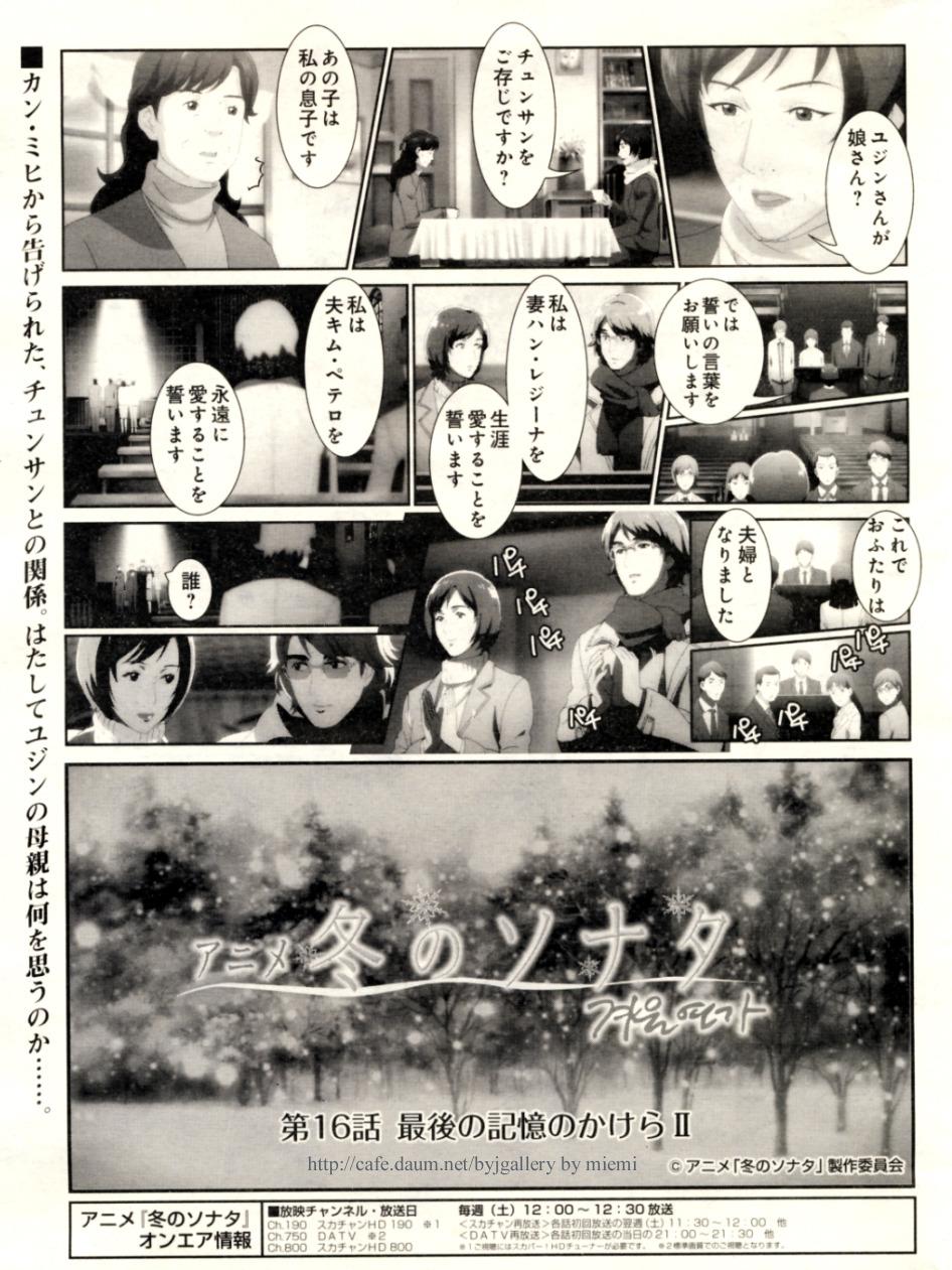 16-1.jpg