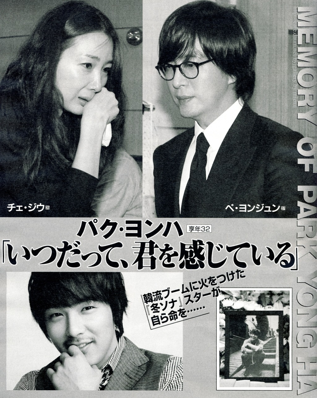 Weekly Magazine7-6-s1.jpg