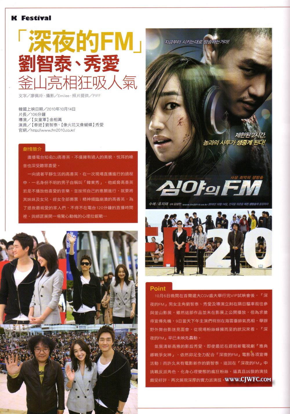 K-Star-04-01.jpg