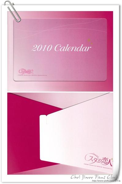 SL-DVD2-004.jpg