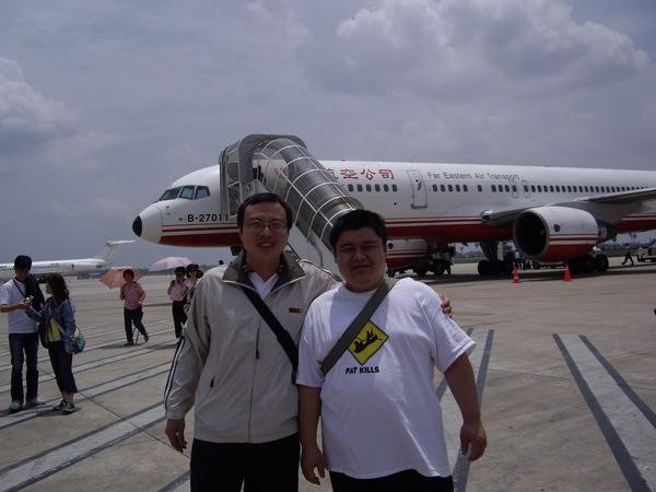 04_2008042701_柬埔寨國際機場.JPG