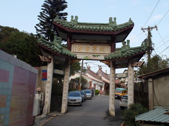 劍潭古寺 (1).JPG