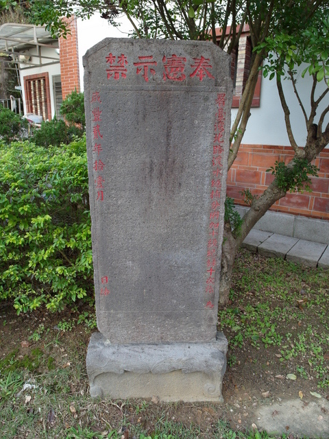 劍潭古寺 (7).JPG