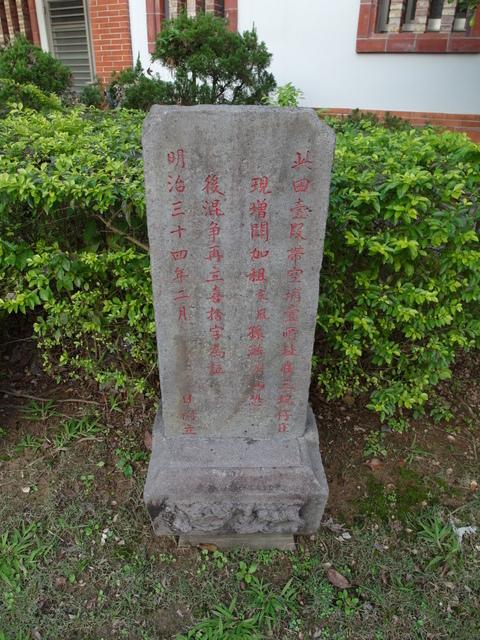 劍潭古寺 (9).JPG