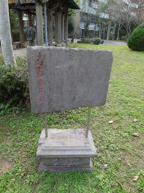 劍潭古寺 (10).JPG