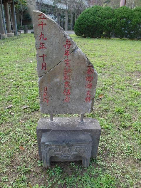 劍潭古寺 (12).JPG