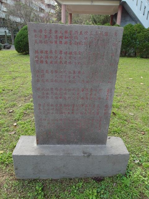 劍潭古寺 (13).JPG