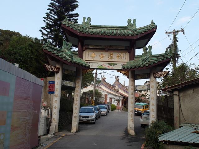 劍潭古寺 (47).JPG