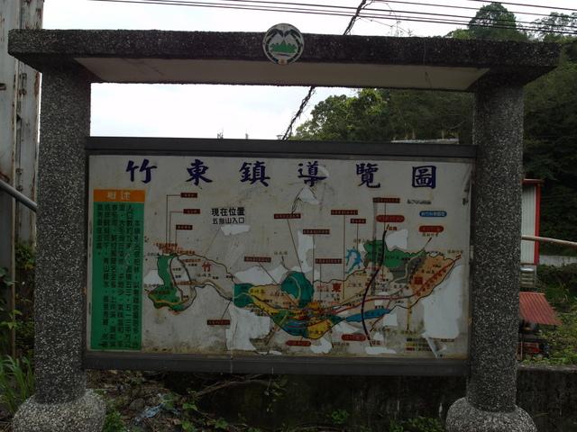 新竹縣 五峰鄉 五指山 (11).JPG