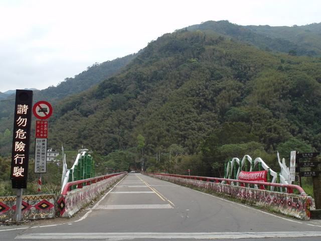 新竹縣 五峰鄉 五指山 (16).JPG