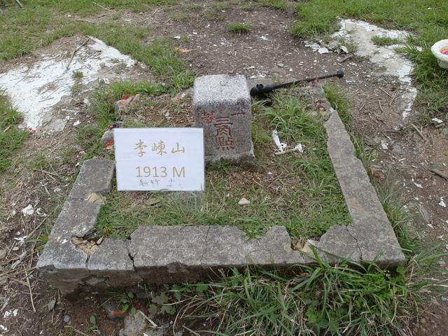 李棟山 (110).JPG