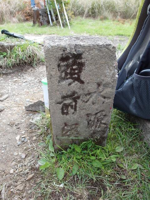李棟山 (109).JPG