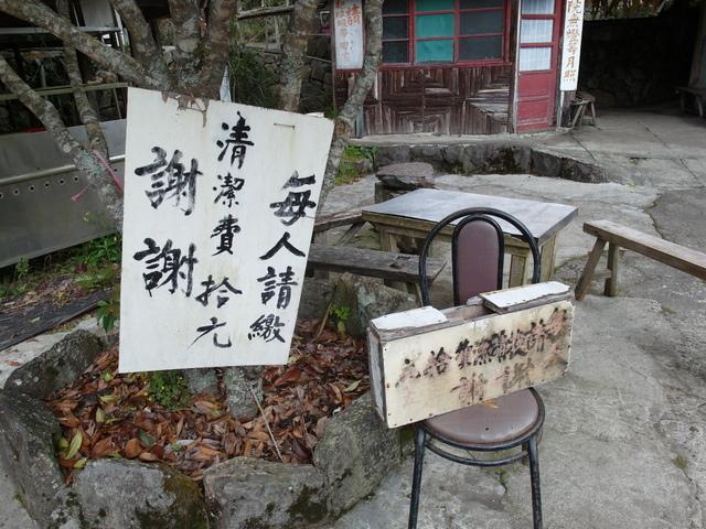 李棟山 (157).JPG
