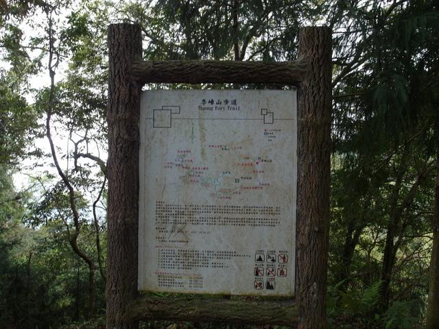 李棟山 (159).JPG