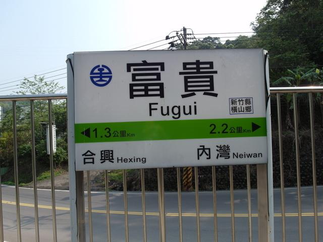 內灣線鐵道 (10).JPG