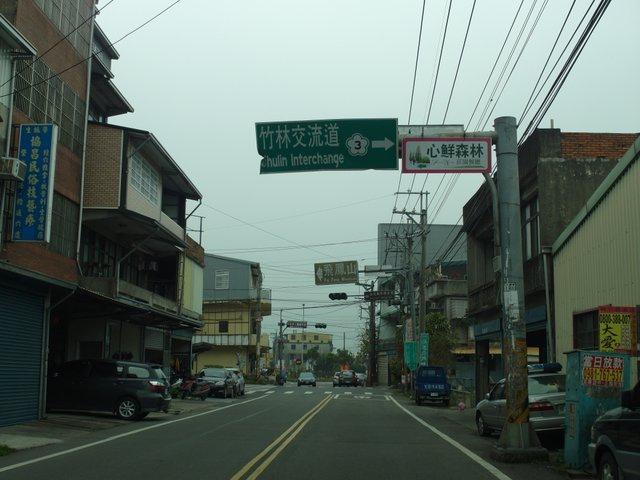 飛鳳山 (2).JPG