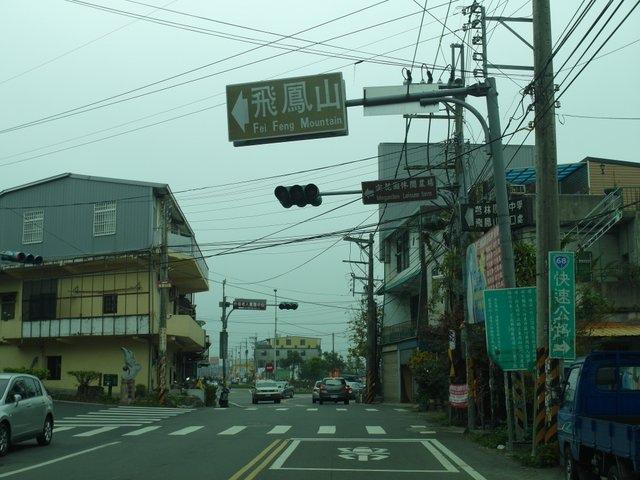 飛鳳山 (3).JPG