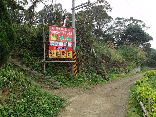 飛鳳山 (13).JPG