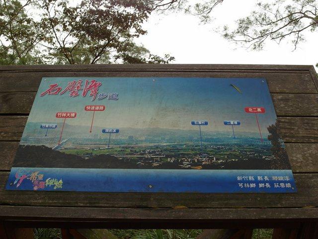 飛鳳山 (33).JPG