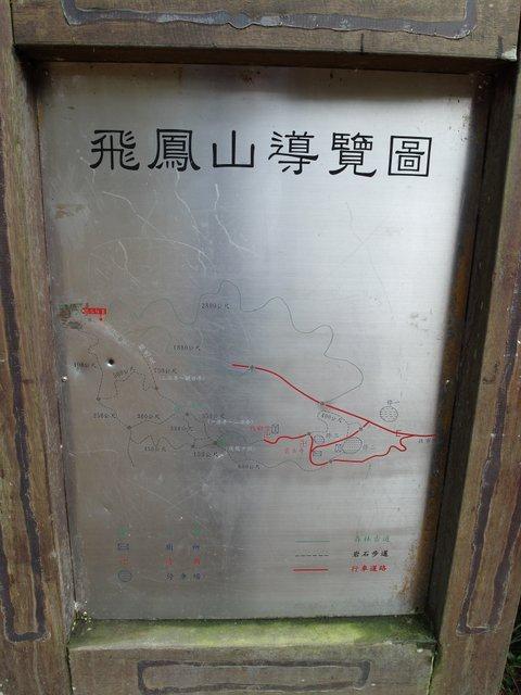 飛鳳山 (69).JPG