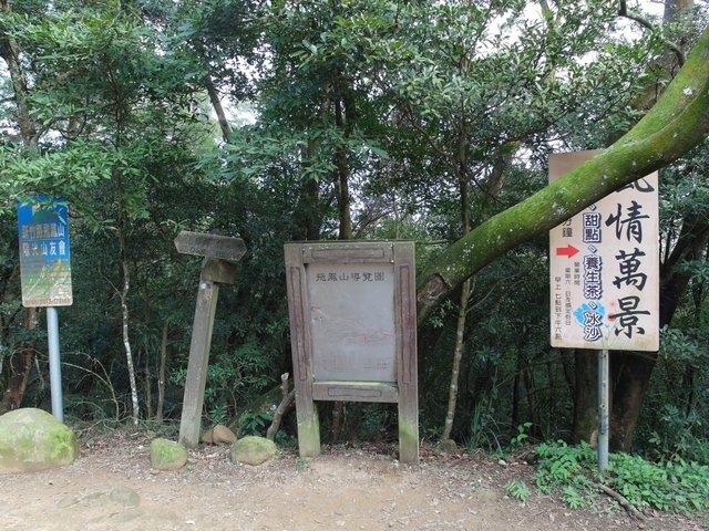 飛鳳山 (68).JPG