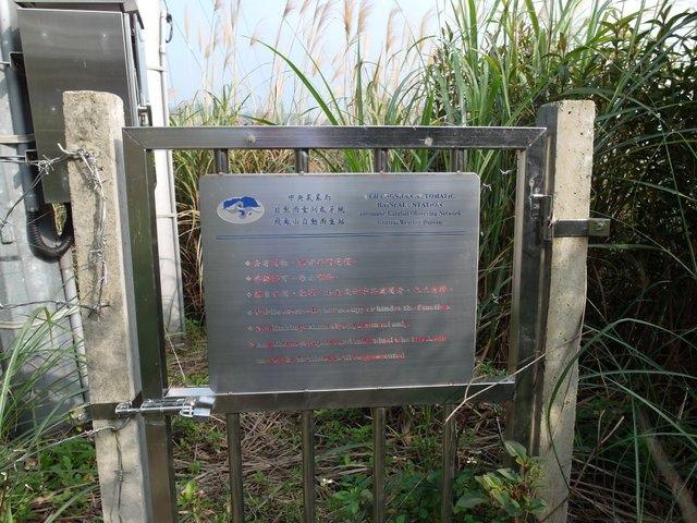 飛鳳山 (94).JPG