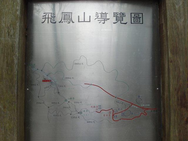 飛鳳山 (109).JPG