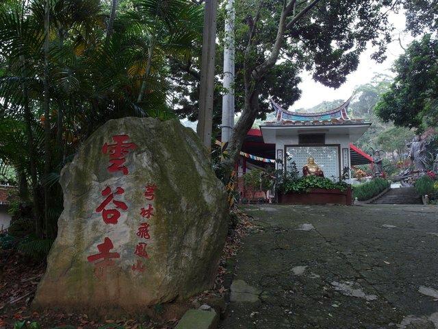 飛鳳山 (167).JPG