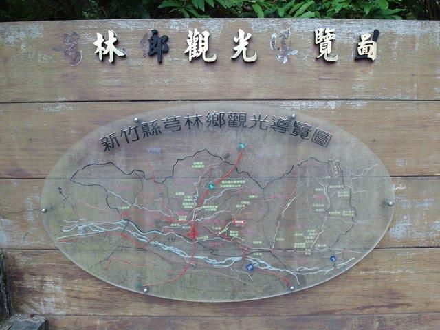 飛鳳山 (178).JPG