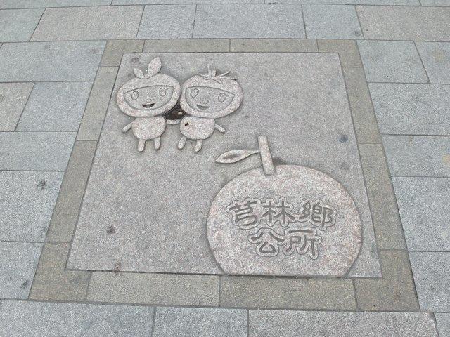 芎林 廣福宮 (2).JPG