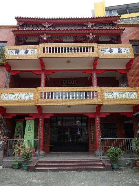 芎林 廣福宮 (15).JPG